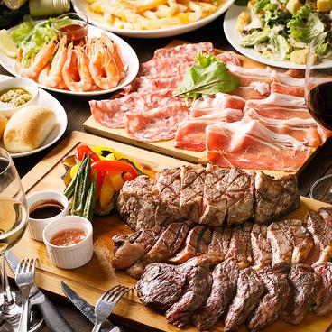 カリフォルニアラウンジ グリル&バー California Lounge Grill&Bar 矢向店のおすすめ料理1
