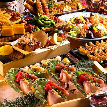 庄や 浦和店のおすすめ料理1