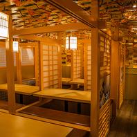 趣ある空間と扉タイプの全席完全個室!