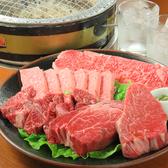 炭火焼肉 黒焼のおすすめ料理3