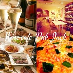 wine cafe Pub Jack パブジャック 市川店の写真