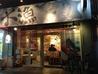 寿司造り 大漁桂店のおすすめポイント1