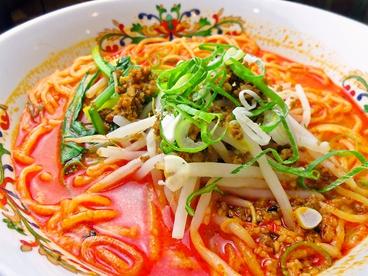 江南春 イオン大宮のおすすめ料理1