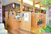 TREnTA トレンタ 富沢店の雰囲気2