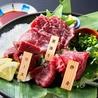 芋蔵 四日市店のおすすめポイント2