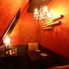 完全個室 轍 Wadachi 立川店のおすすめポイント1