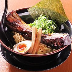 麺屋りょうま勇堂の写真