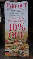 サルヴァトーレ クオモ SALVATORE CUOMO &BAR 松山のおすすめ料理1