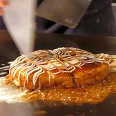 南風 新栄葵店のおすすめ料理2