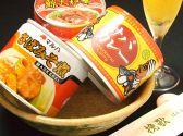 挽歌 池袋のおすすめ料理3