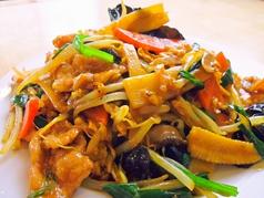 江南春 イオン大宮のおすすめ料理2