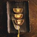 料理メニュー写真椎茸