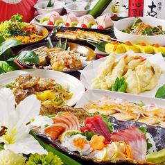 藩 釜飯 鶏料理 神田駅前店の写真