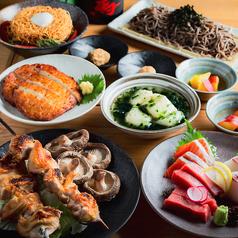 個室肉炉端居酒屋 九州 うまか屋 赤羽店のコース写真