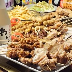 昭和レトロ串いち 高麗川駅前店の写真