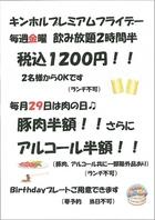 ◆おとくなイベント開催◆