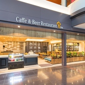 カフェ&ビアレストラン 宮 羽田空港店の雰囲気3