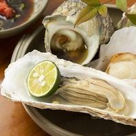 豊富な貝料理もオススメ♪