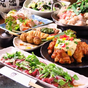 炭火串焼 シロマル 千葉ニュータウン店のおすすめ料理1