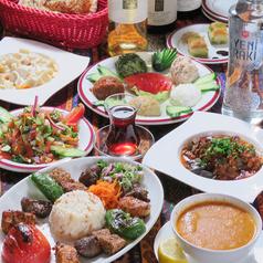 アリン トルコレストラン&バーのおすすめ料理1