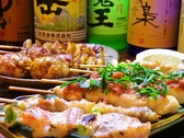 居酒屋 たきのおすすめ料理2