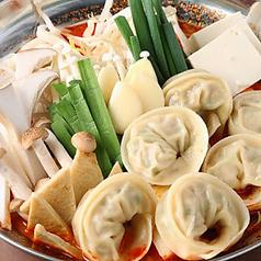 料理メニュー写真マンドゥジョンゴル 「特製 餃子鍋」