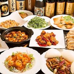 香辣家 新橋・虎ノ門店のおすすめ料理1