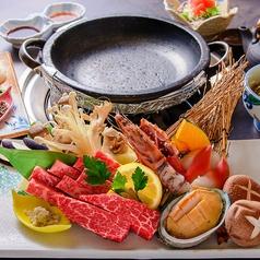 石焼料理 菊善の写真