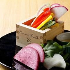 福光屋の塩糀ディップのスティック野菜