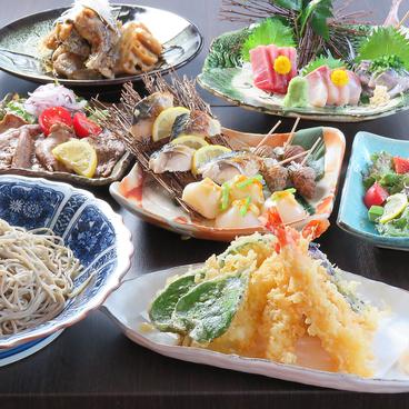和食 手打ち蕎麦 旬のかほりのおすすめ料理1