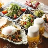 シーサイドクラブのおすすめ料理3
