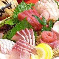 【鮮魚の盛り合わせ!】噂の究極の極〆鮮魚も入る!