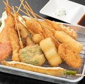 居酒屋 和味酒場菜やのおすすめ料理2