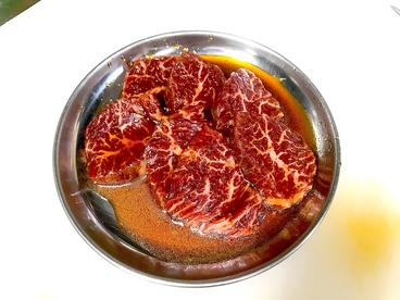 焼肉ホルモン狼煙のおすすめ料理1