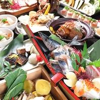 ☆豪華な季節グルメ!旬食材満足10品コース☆