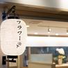 濃厚醤油ラーメン 自家製麺 flower フラワー 守山店のおすすめポイント3