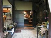 京都大原古民家レストラン わっぱ堂の雰囲気2