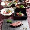 神戸牛 黒澤のおすすめポイント3