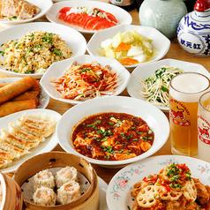 紅虎餃子房 汐留シティーセンターのおすすめ料理1