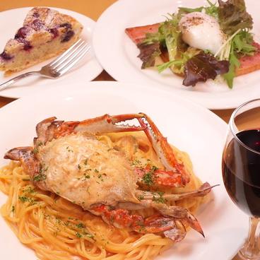 スピガ 松戸店のおすすめ料理1