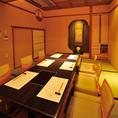 【水無月・参】掘り炬燵でゆったりと寛げる、時間を忘れる完全個室。じっくりお話をしながらのご会食には最適なお席です。