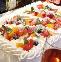 誕生日や結婚式のケーキ