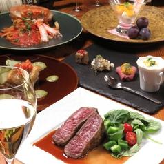 vivo ヴィーヴォ イタリア食堂の写真