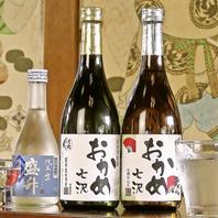 地元酒造の盛升(日本酒)