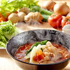 トマトラーメン 辛めん 三味 天神大名中心店のおすすめ料理1
