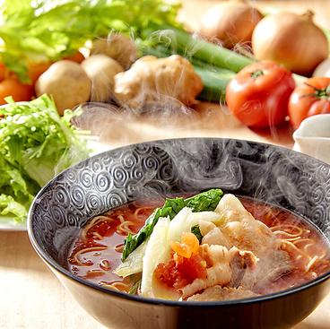 トマトラーメン 辛めん 三味 十日えびす店のおすすめ料理1