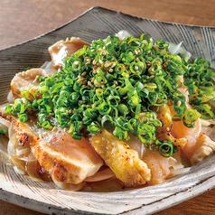 【南九州の定番料理】地鶏たたき葱かくし