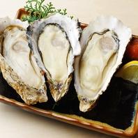 生牡蛎300円(税抜)/個(注文は2個から)