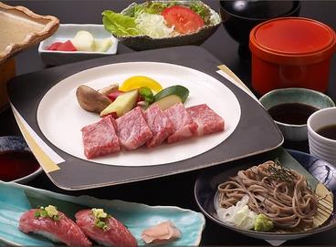 魚祭のおすすめ料理1