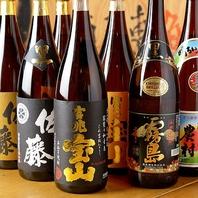 【豊田市駅徒歩3分】厳選されたお酒をご堪能下さい。